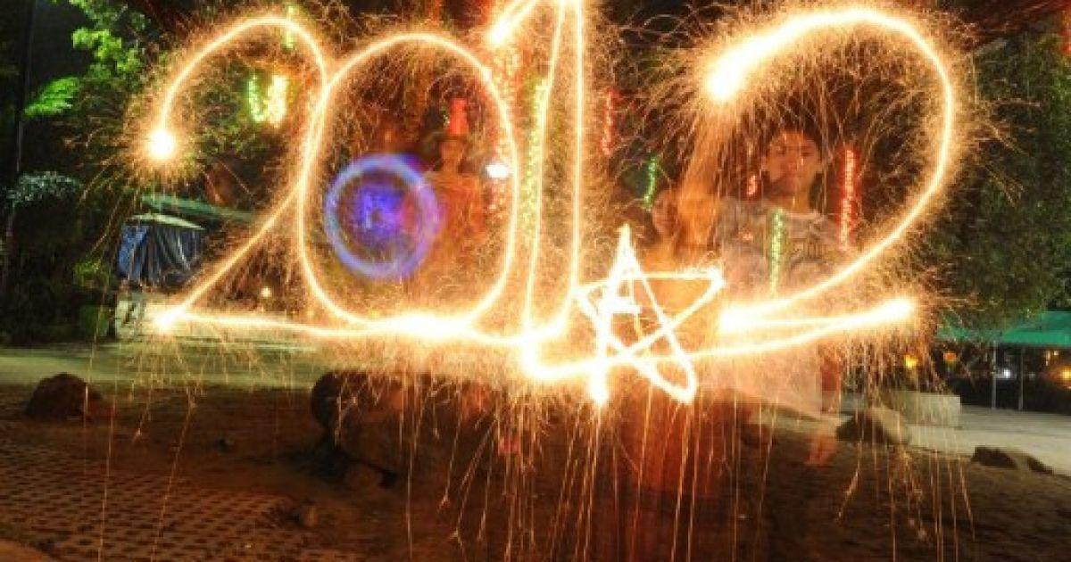 Зустріч Нового року. Філіппіни @ AFP