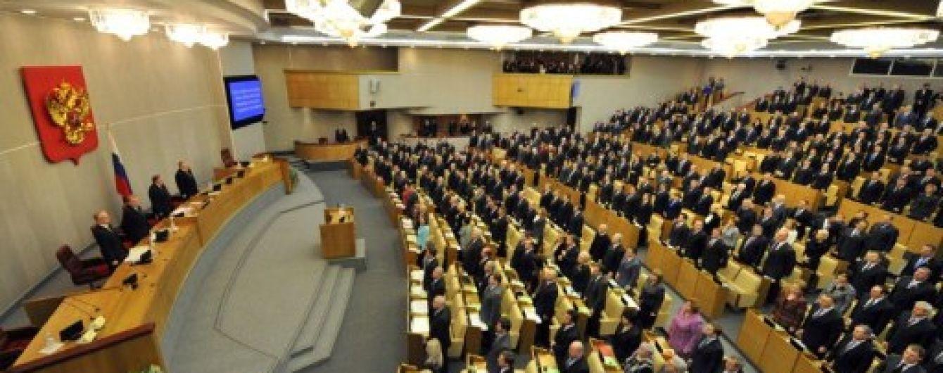 Госдума в первом чтении одобрила контрсанкции против США