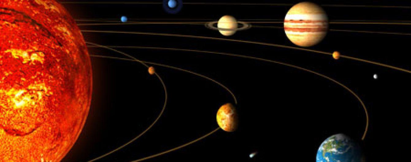 В США создали гигантскую модель Солнечной системы прямо посреди пустыни