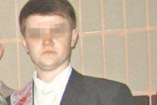 """Київських """"шкуродерів"""" засудили до 4 років в'язниці"""