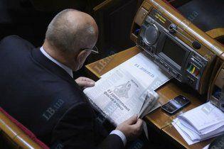 Депутати займалися долею Тимошенко за сексуальним чтивом і балачками