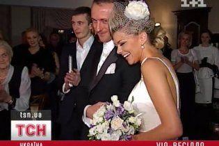 VIP-весілля: дочка Блохіна вийшла заміж за репера Ларсена