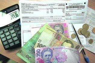 Как украинцам получить жилищные субсидии по новой схеме. Полный перечень документов и действий
