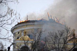 Болградський собор знову палає