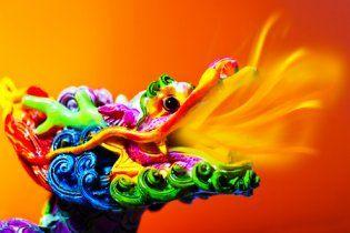 Чого чекати від року Дракону: гороскоп для всіх знаків Зодіаку