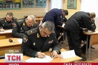 Українські генерали походили строєм та склали іспит з англійської