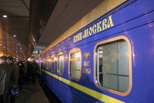 Нічні потяги хочуть зробити удвічі дорожчими за денні