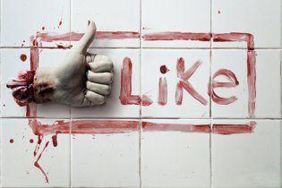 Кожні 40 хвилин в світі коїться злочин, пов'язаний з Facebook