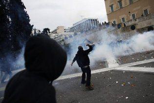 У столиці Греції анархісти захопили центральний офіс правлячої партії