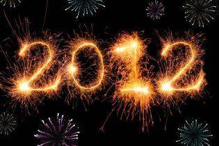 Прогноз на 2012 рік для України та світу