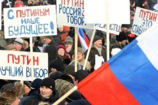 Росії пророкують жорсткі соціальні вибухи