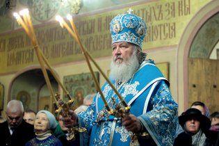Патріарх Кирило закликав владу Росії дослухатись до опозиції