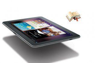 Cool Reader вміє читати книжки будь-яких форматів - Samsung