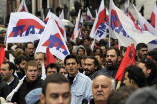 """Греція """"пожертвує"""" 15 тисячами держслужбовців заради чергового траншу"""