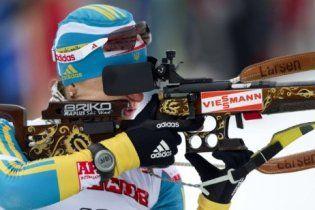 Україна має першу медаль на чемпіонаті світу з біатлону