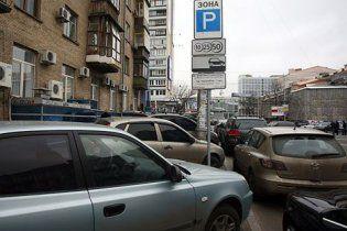 Українці знову можуть не платити за паркування
