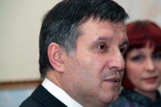 Бютівця Авакова оголосили у міжнародний розшук