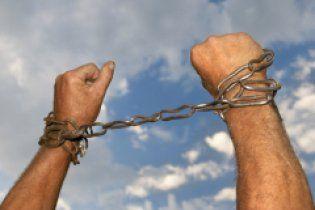 Украина обогнала Гаити и Йемен по уровню торговли людьми