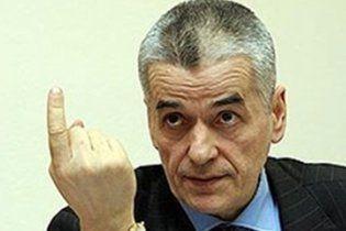 В Україні громадянина визнали твариною - санлікар РФ