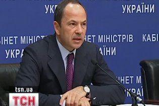 Тигипко уйдет из правительства на время предвыборной кампании