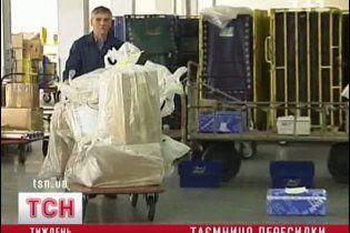 """Скандал на """"Укрпочте"""": тысячи посылок бесследно исчезли"""