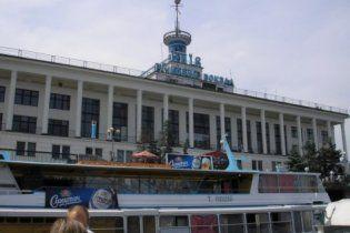Столичний річковий вокзал перероблять на розважальний центр до Євро-2012