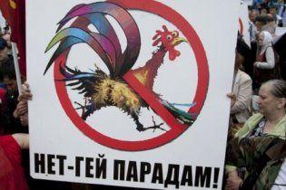 Геев в России хотят приравнять к педофилам