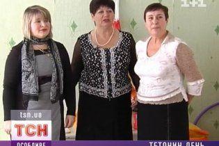 Тетяни окупували київський дитсадок