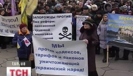 Очередная волна протестов предпринимателей