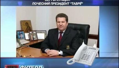 """Селюк і Куніцин боряться за владу у """"Таврії"""""""