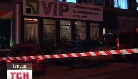 Пять человек погибли в результате дерзкого ограбления банка на Донетчине