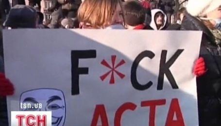 В Вильнюсе состоялась демонстрация против антипиратского законодательства