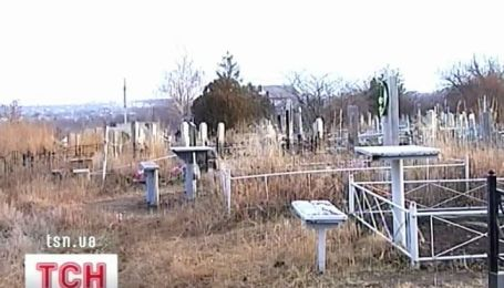 На Днепропетровщине семья взяла в аренду кладбище