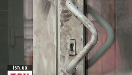 У Донецьку розслідують криваве пограбування банку