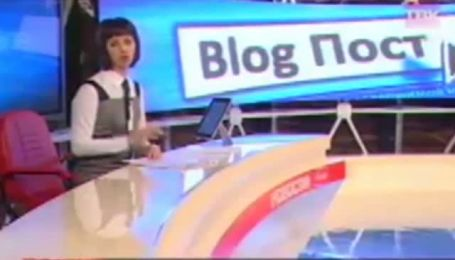 """Російській ведучій пробачили """"похорон Путіна"""" в прямому ефірі"""