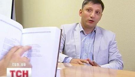 Слюсарчук гомосексуалист