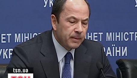МВФ знову залишив Україну без грошей