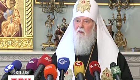 Філарет заявив про покращення відносин УПЦ КП з Януковичем