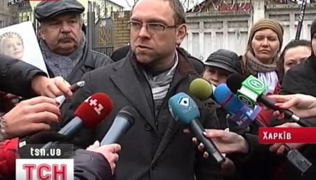 Подробности заключения Тимошенко