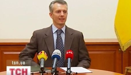Назначение нового министра финансов