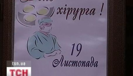 День хирурга устроили в Александровской клинической больнице