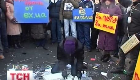 Домен ex.ua разблокировали