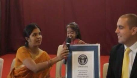 Найменша жінка в світі живе в Індії