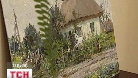 До Яготинського музею повернули картину, вартістю 2 мільйони гривень