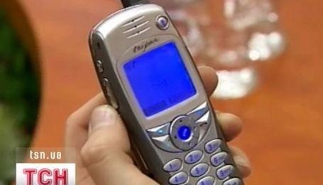 Как уберечь тайну ваших телефонных разговоров