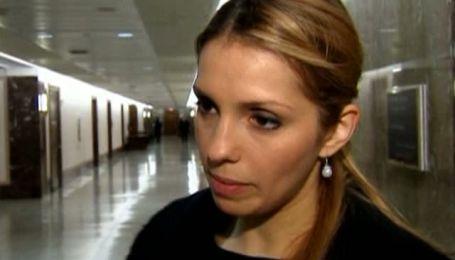 Дочка Тимошенко виступила в Сенаті США