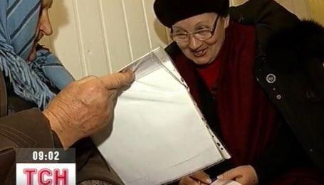 Пенсионный фонд проверяет чернобыльские удостоверения