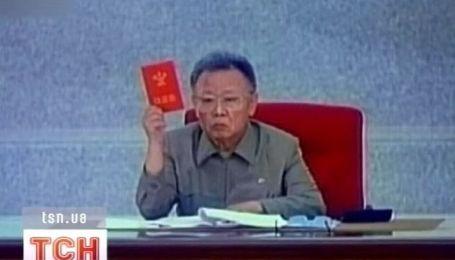Лидер Северной Кореи - Ким Чен Ир - умер