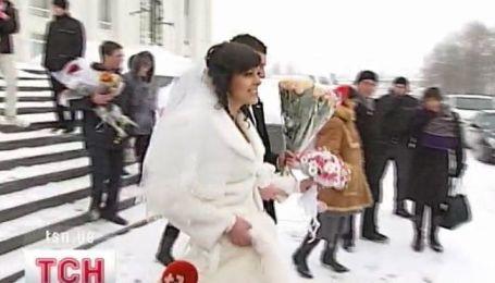 Свадьба на морозе