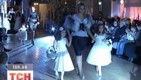 Дети вышли на подиум в свадебных нарядах